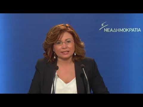 Μαρία Σπυράκη: Λόγω της προχειρότητας του κ. Τσίπρα  χάθηκε μια σημαντική ευκαιρία για τον τόπο