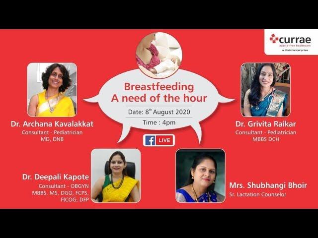 World Breastfeeding Week 2020   Currae Hospitals, Thane