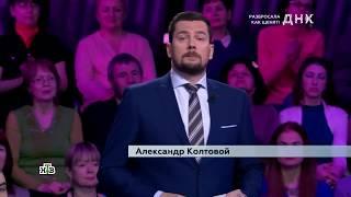 Руководитель Клиники Мария Фролова приняла участие в ток-шоу ДНК на НТВ