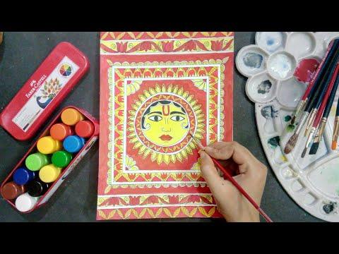 Madhubani painting of SUN ||  #part2 || Mithila painting || Indian folk art ||