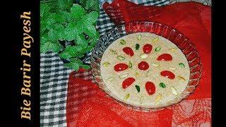 Iftar Recipe|Bie Barir Shade Khejur Gurer Payesh|Firni Recipe|Khir Recipe|Payesh Recipe|Mishtanno