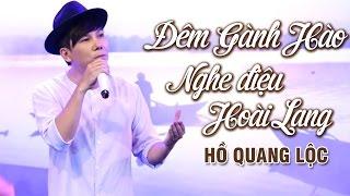 Đêm Gành Hào Nghe Điệu Hoài Lang - Hồ Quang Lộc [MV OFFICIAL]