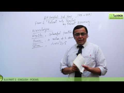 BA poem Patriot Into Traitor Lecture 1 BA Part 1 - BA English Book 1 Poem Punjab University