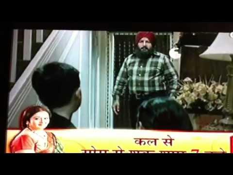 Download Virej in Patiala House - Part 2