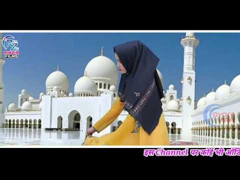 कवन हिन्दू से मस्जिद में प्यार करेलू