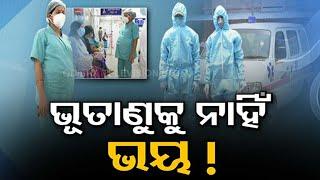 Covid Crisis  Story Of Ambulance Drivers In Odisha