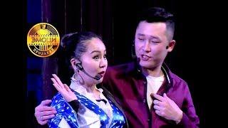 Emotsi - Karaoke tsoo shine hoshin shog 2018 Эмоц - Караоке цоо шинэ хошин шог 2018