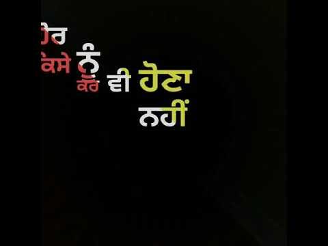 Sad (Song) Lyrics Video balck background Punjabi WhatsApp Status Video Quick app new song
