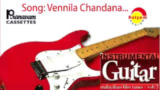 Vennila chandana - Instrumental Vol 7