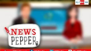 Newspepper_Bhikhari ...