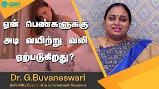 ஏன் பெண்களுக்கு அடி வயிற்று வலி ஏற்படுகிறது?  Endometriosis Symptoms & Treatments   Dr G Buvaneswari