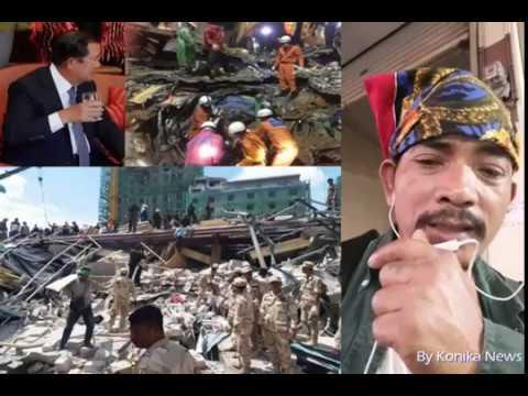 បញ្ហារលំអាគានៅក្រុងព្រះស៊ីហនុ khmer news2019