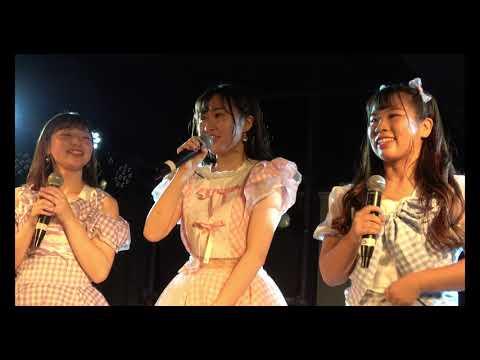 1.ベリシュビッツ/さくら学院 2.カラフルスターライト/Cheeky Parade 3.天使のしっぽ/AKB48 4. 君だけにChu!Chu!Chu!/てんとうむChu! 5. おNEWの上履き/NMB48...