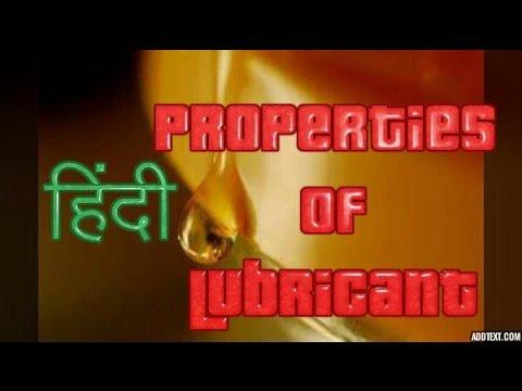 Automobile Hindi | Properties of lubricant (Part1) in hindi हिंदी