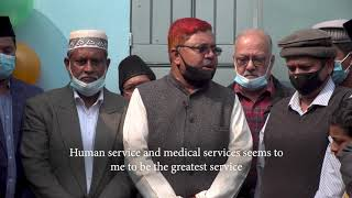 Ahmadiyya Muslim Community Bangladesh opens new Medical Center English