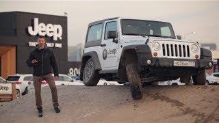 Jeep Wrangler тест-драйв на Jeep Territory Игорь Бурцев