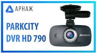 видео Видеорегистратор ParkCity DVR HD 790