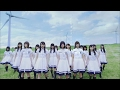 Download 欅坂46 - 世界上只有愛 中文字幕 MV MP3 song and Music Video