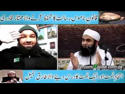Ghazi Mumtaz Qadri Shaheed(30) thumbnail