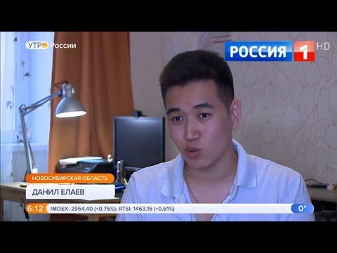Меня ОКЛЕВЕТАЛИ 'Россия