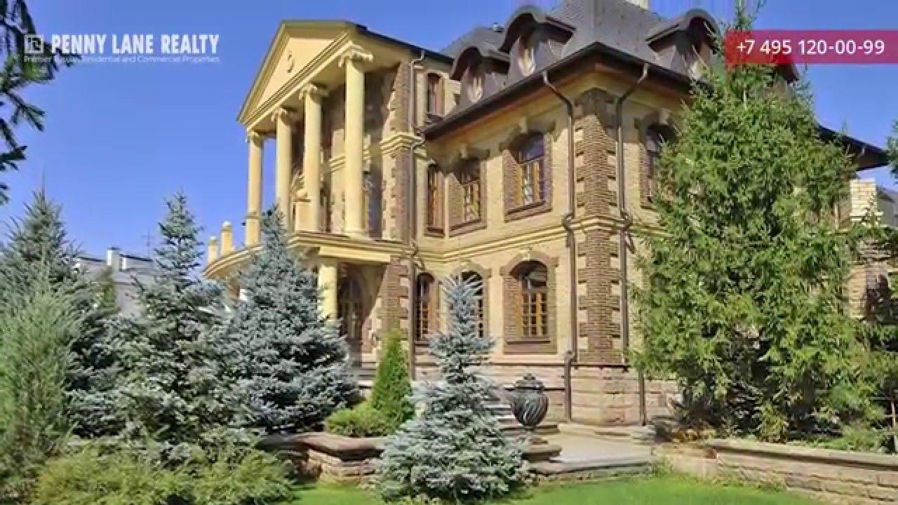Savills – международное агентство элитной недвижимости, ведущая компания на рынке недвижимости москвы и подмосковья. Одним из приоритетных направлений нашей деятельности является покупка и продажа элитных коттеджей, домов за городом. Если вы или ваши друзья хотите купить.