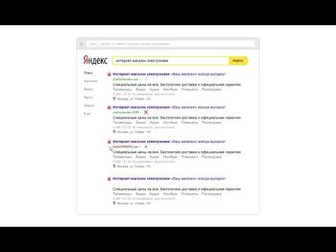 Основные принципы оптимизации сайта. Урок 5. Как повлиять на отображение адреса веб-страницы