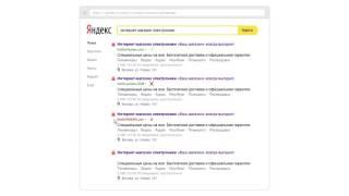 Основные принципы оптимизации сайта. Урок 5. Как повлиять на отображение адреса веб-страницы(В этом уроке рассказывается о том, на что обращать внимание при выборе домена для сайта. Полная версия курса..., 2016-10-18T11:16:41.000Z)