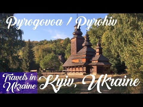 Pyrohiv (Пирогі́в) Pirogova (Пирого́в) Open Air Museum Pirogovo Kyiv (Kiev) Ukraine Travel