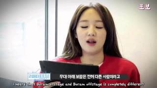 [ENGSUB] Boram Relay EP.03 'An Interview with Park Boram'