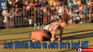 Arsh chohla sahib vs jeiro brothers at Perth kabaddi cup 2019