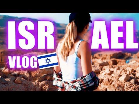 650 МЕТРОВ | ИЗРАИЛЬ | МАРЬЯНА РО