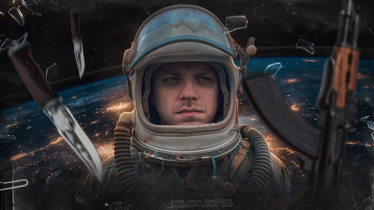 ОРУЖИЕ в открытом космосе! ЗАЧЕМ?