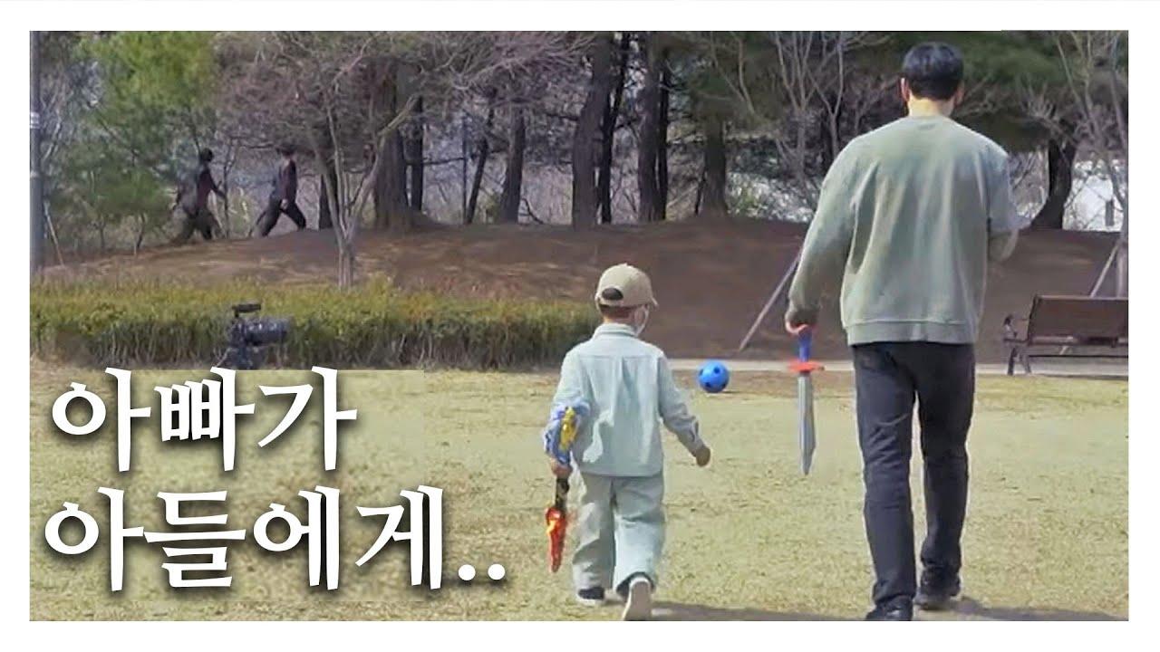 [행복화니] 아들에게 해주고 싶은 이야기