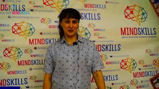 Обучение ментальной арифметике в школе MINDSKILLS