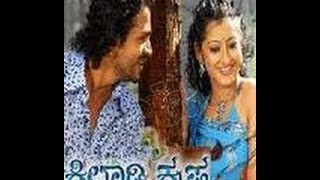 Full Kannada Movie 2010 | Kiladi Krishna | Vijay Raghavendra.
