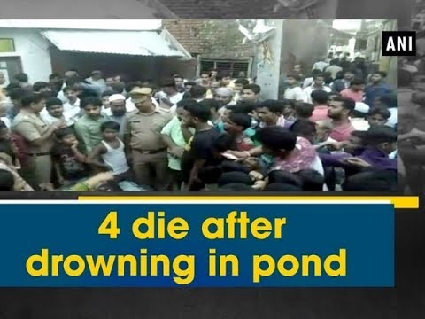4 die after drowning in pond - Uttar Pradesh News