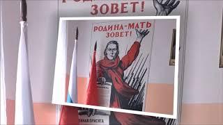 Патриотическое воспитание в Ильинской основной школе. (  декабрь 2020 г.)