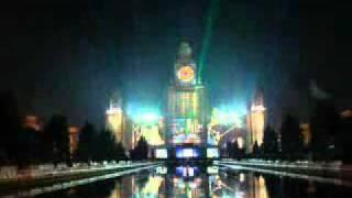 Лазерное Шоу - Жан-Мишель Жарр, Москва 1997 г