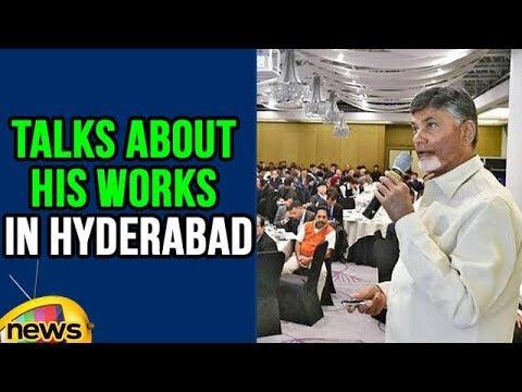 Naidu Talks About His Works In Hyderabad Before Bifurcation In South Korea | Mango News