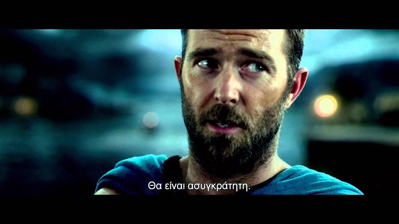 300: RISE OF AN EMPIRE (300:Η ΑΝΟΔΟΣ ΤΗΣ ΑΥΤΟΚΡΑΤΟΡΙΑΣ) - ΤRAILER #3 (GREEK SUBS)