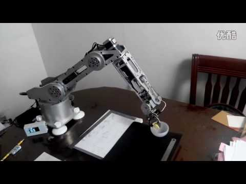 6 axis arm industrial robot