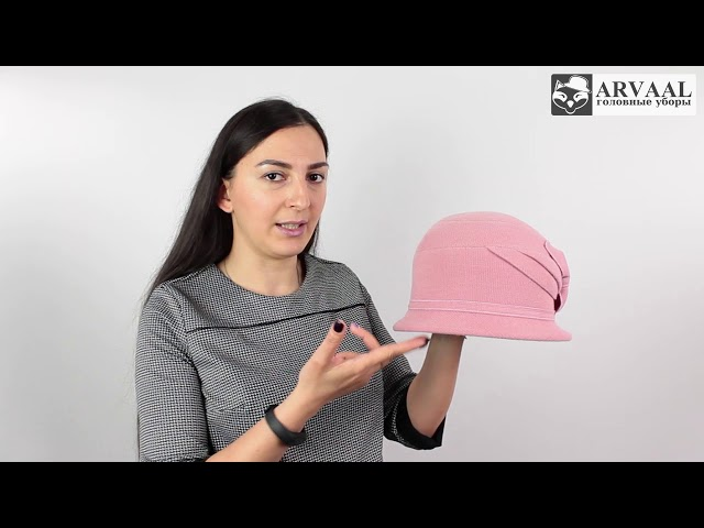 Шляпа, Шерен Розовая