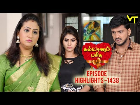 Kalyanaparisu Tamil Serial Episode 1438 Highlights on Vision Time. Let's know the new twist in the life of  Kalyana Parisu ft. Arnav, srithika, SathyaPriya, Vanitha Krishna Chandiran, Androos Jesudas, Metti Oli Shanthi, Issac varkees, Mona Bethra, Karthick Harshitha, Birla Bose, Kavya Varshini in lead roles. Direction by AP Rajenthiran  Stay tuned for more at: http://bit.ly/SubscribeVT  You can also find our shows at: http://bit.ly/YuppTVVisionTime    Like Us on:  https://www.facebook.com/visiontimeindia