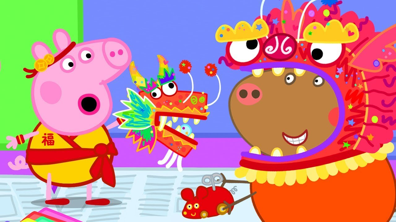 Peppa Pig Official Channel Peppa Pig Makes A Dragon To Celebrate Chinese New Year Youtube Whenever someone breeds a new dragon in dragon city, the facebook app will share a message with friends that includes a small thumbnail. peppa pig official channel peppa pig makes a dragon to celebrate chinese new year