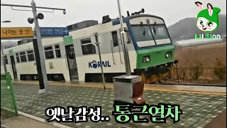 처음으로 통근열차를 타 보았다! / I took the commuter train for the first time!