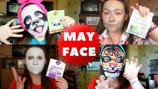 Как приготовить АЛЬГИНАТНУЮ МАСКУ и другая продукция May Face