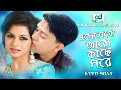 Eshonago Aro Kache Aso | Shakil Khan | Vagoshri | Shotru Dhongsho Movie Song | Bangla New Song 2017