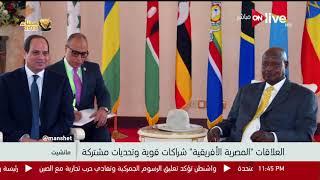 مانشيت - علي حسن: كان يوجد بعض الخلل في العلاقات المصرية الأفريقية في نهاية حكم