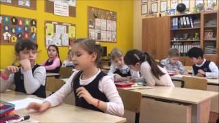 Романенкова Наталья Николаевна. Фрагмент урока математики.
