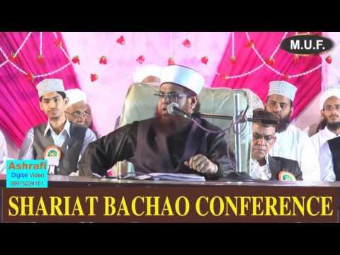 SHARIYAT BACHAO CONFERENCE HD MAULANA  M YUSUF RAZA QADRI  28 10 2016 DHOBI TALAB STADUIM BHIWANDI